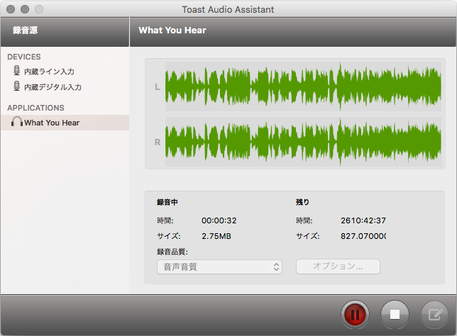 audio_assistant2
